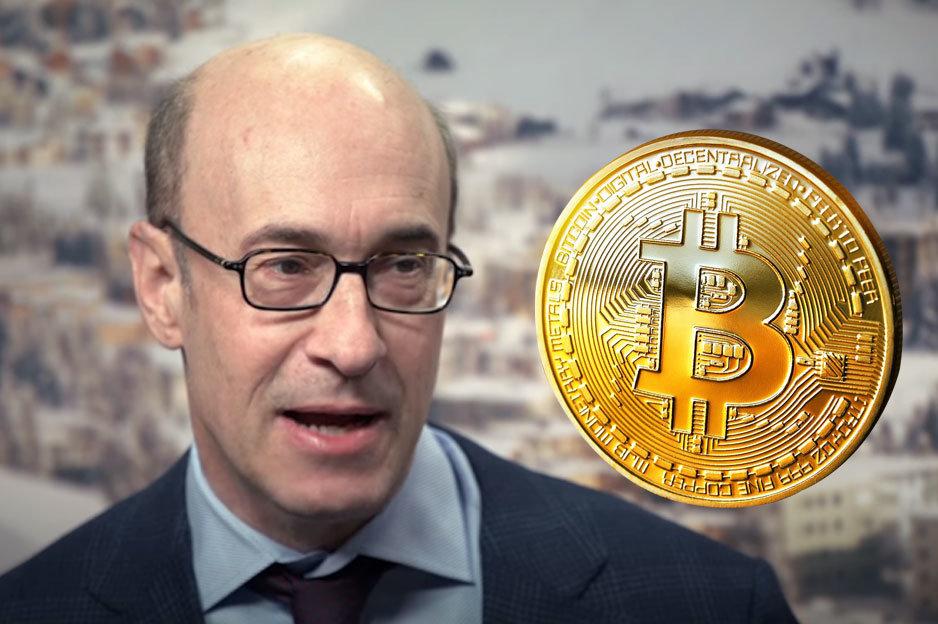 Kenneth Rogoff o Bitcoine