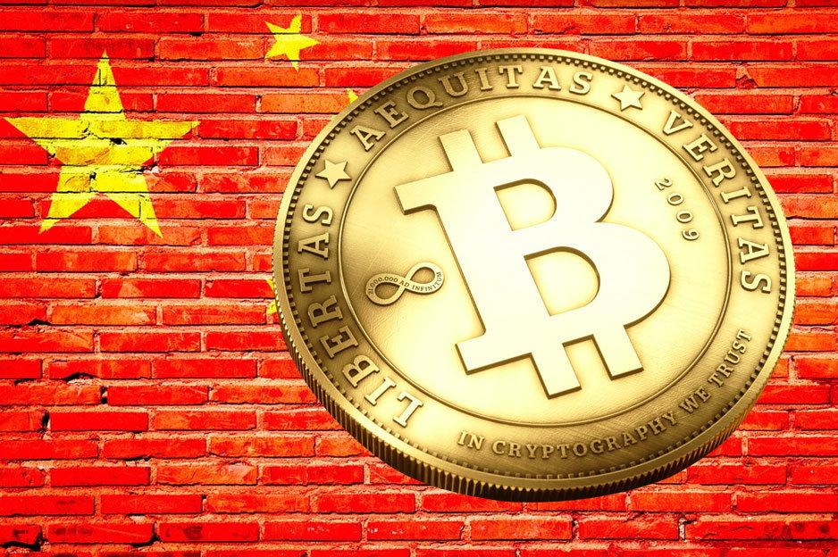 Čína a Bitcoin