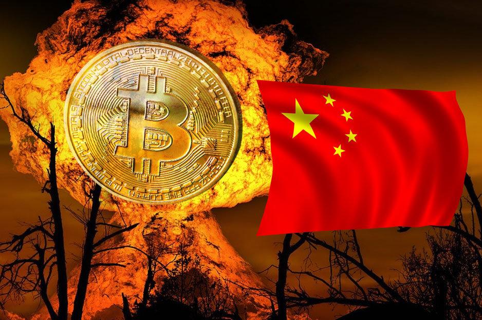 Čína - Bitcoin