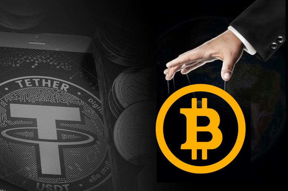 Bitcoin, Tether, manipulácia