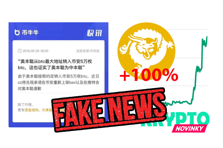 Fake News Bitcoin SV