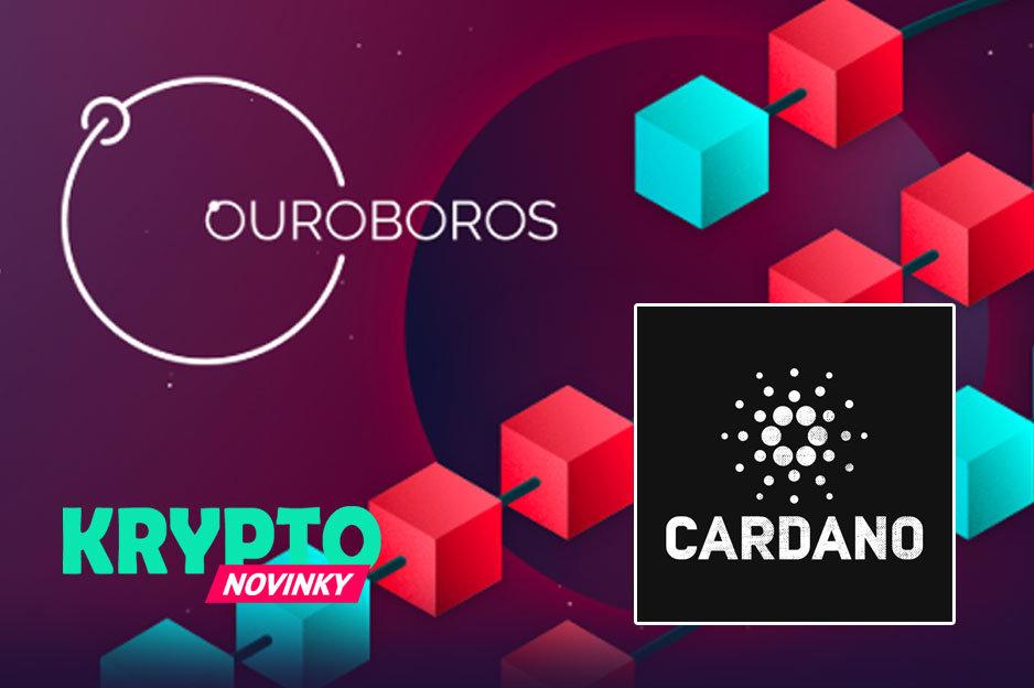 Cardano Ouroboros